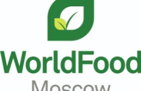 Выставка WorldFood Moscow 2018